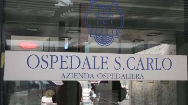 Ospedale San Carlo