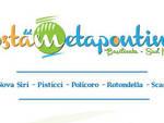 """Il logo scelto per promuovere il brand """"Costa del Metapontino"""""""