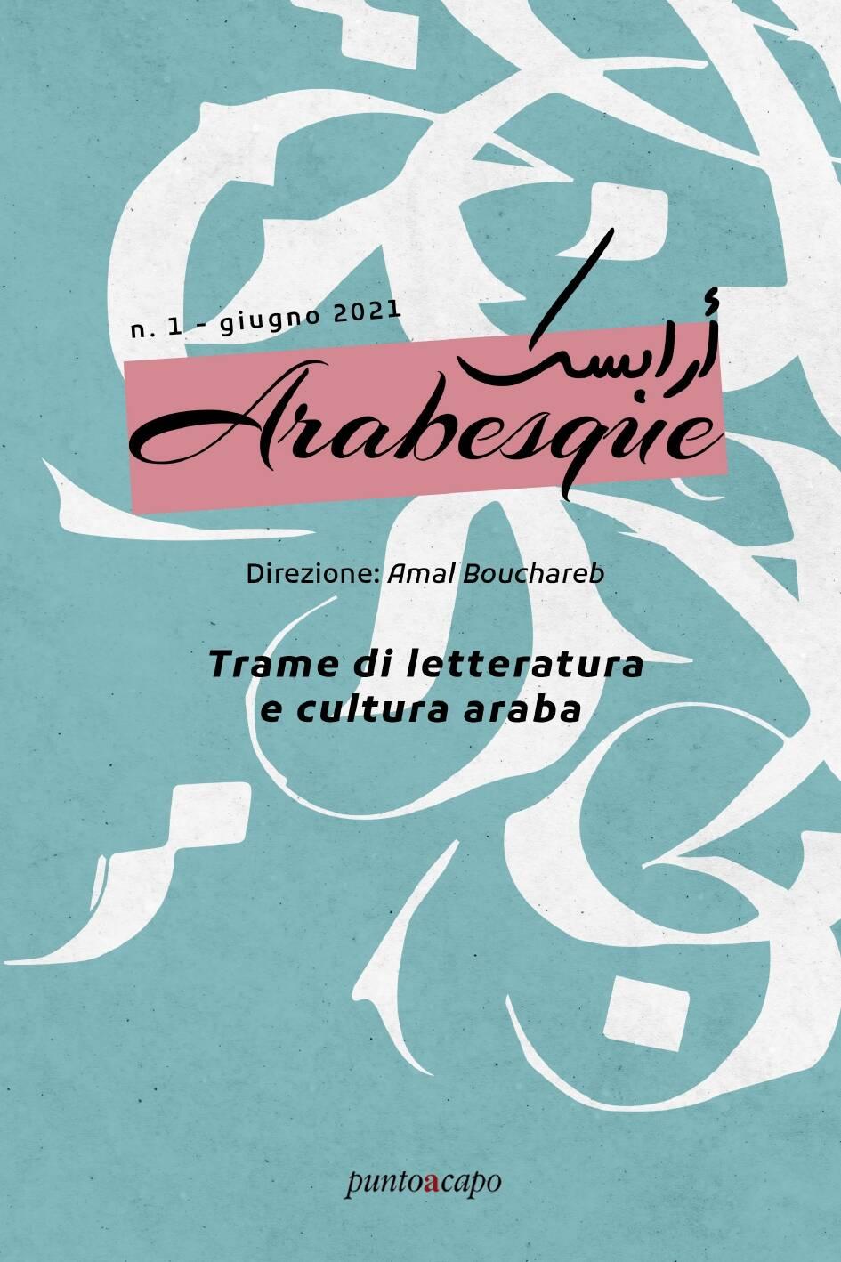 Rivista Arabesque